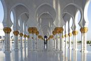 Shike Zayed Mosque